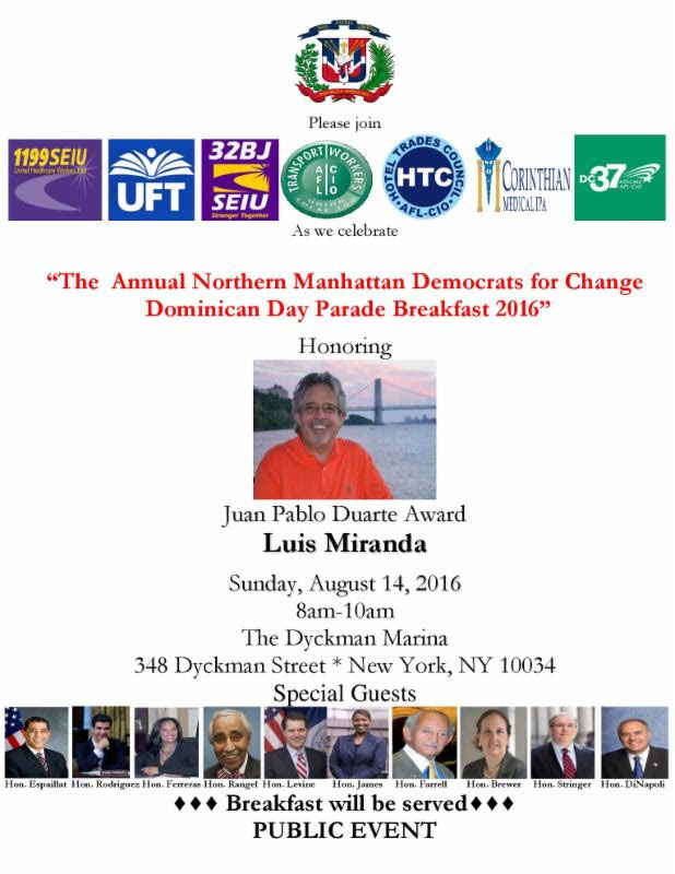 Dominican Day Parade Breakfast 2016